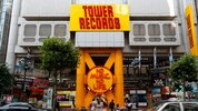Tower-Records_Shibuya.jpg